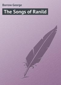 Borrow George - The Songs of Ranild