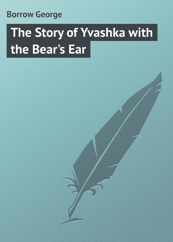 Borrow George The Story of Yvashka with the Bear's Ear aparelho auditivo behind the ear analog hearing aid rechargeable mini ear deaf aids s 109s