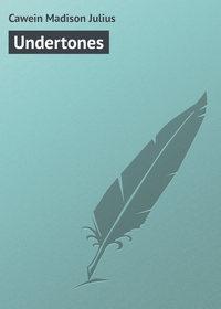 Cawein Madison Julius - Undertones