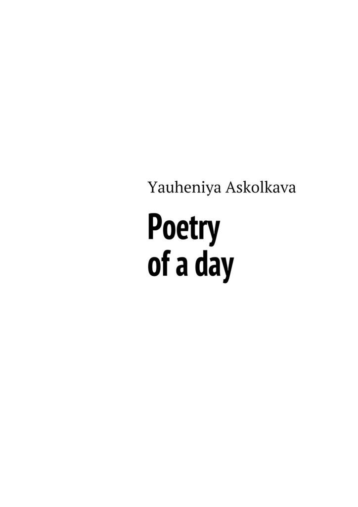 Yauheniya Askolkava - Poetry ofaday