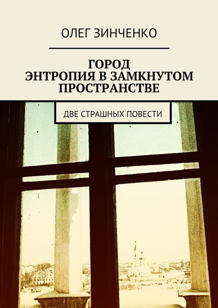 Наконец-то подержать книгу в руках 27/84/17/27841768.bin.dir/27841768.cover.jpg обложка