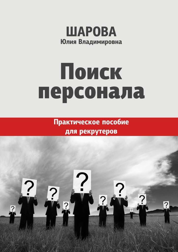 Юлия Шарова бесплатно
