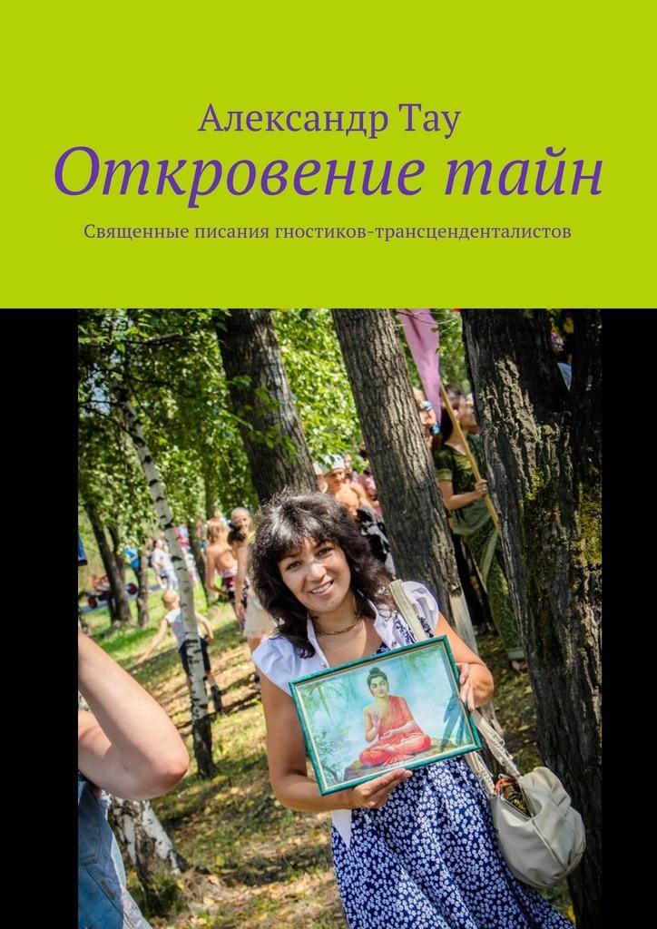 обложка книги static/bookimages/27/86/47/27864753.bin.dir/27864753.cover.jpg