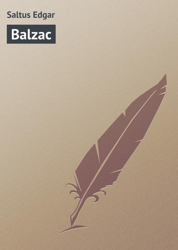 Saltus Edgar Balzac nathalia brodskaya edgar degas