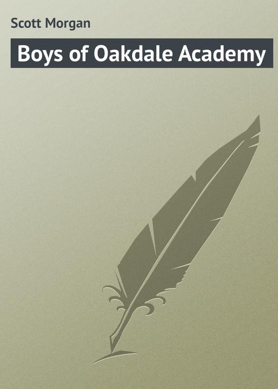 Scott Morgan Boys of Oakdale Academy джемпер morgan morgan mo012ewvae76