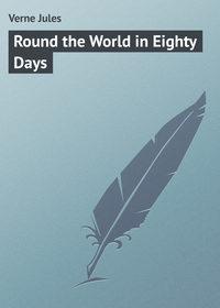 - Round the World in Eighty Days