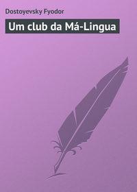 - Um club da M?-Lingua