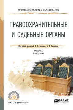 Татьяна Николаевна Москалькова бесплатно