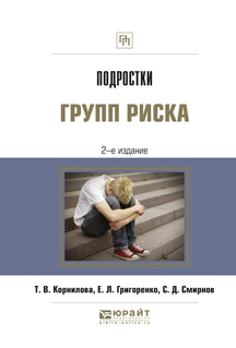Татьяна Васильевна Корнилова бесплатно