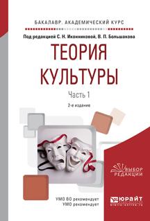 занимательное описание в книге Галина Викторовна Скотникова