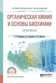 Ольга Николаевна Денисова бесплатно
