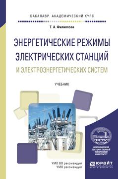 напряженная интрига в книге Тамара Арсентьевна Филиппова
