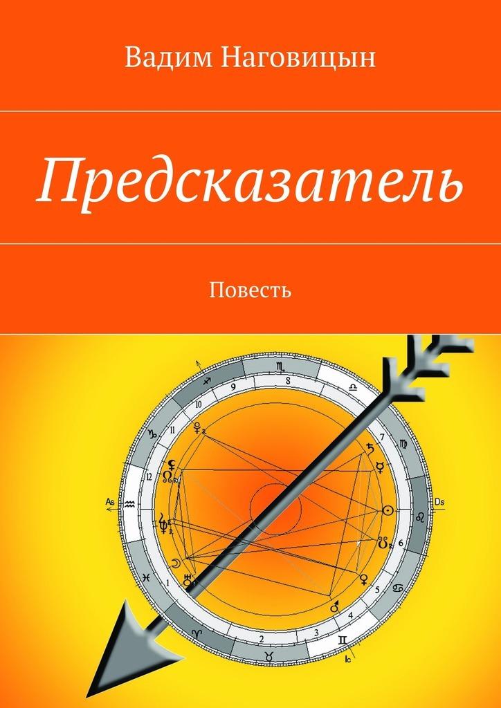 обложка книги static/bookimages/27/92/97/27929744.bin.dir/27929744.cover.jpg