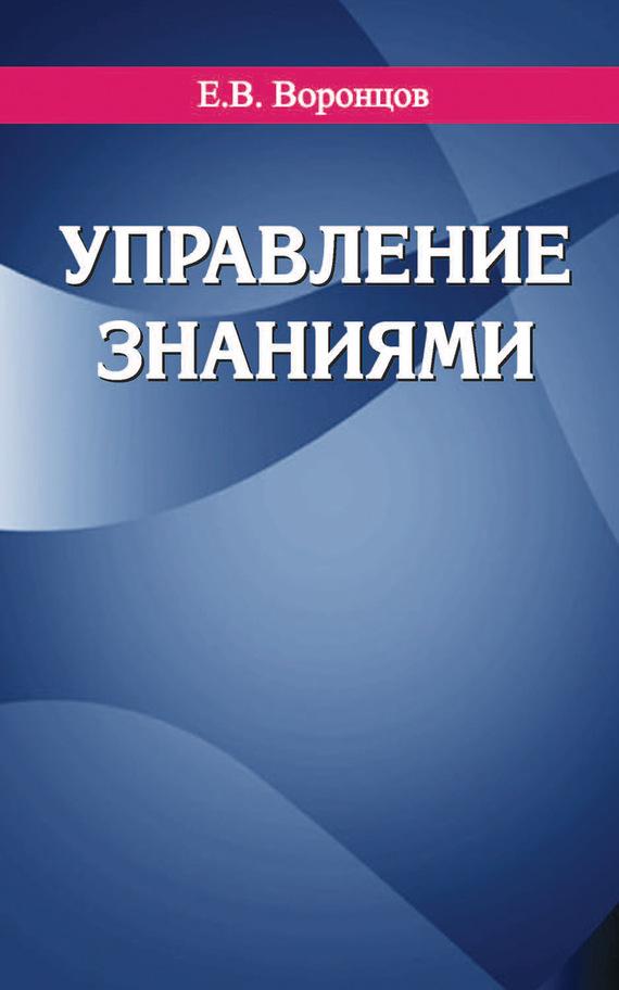 управление продажами обсудить россия отделений