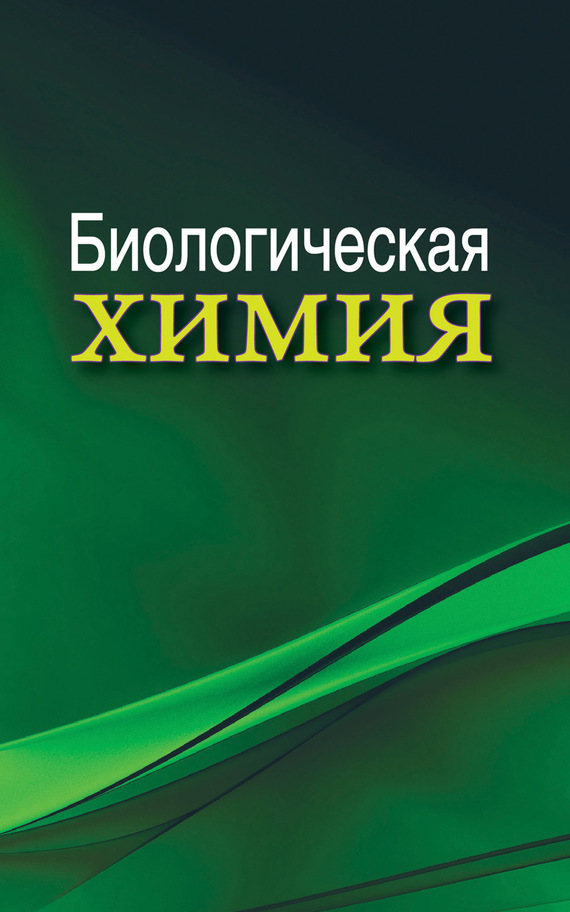 А. Д. Таганович бесплатно