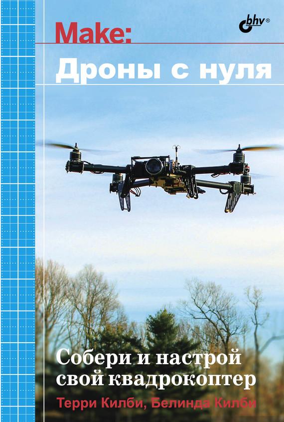 обложка книги static/bookimages/27/94/99/27949959.bin.dir/27949959.cover.jpg