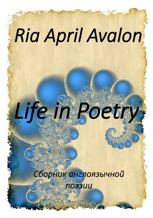 Life in Poetry