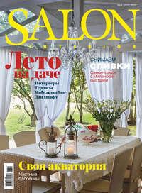 - SALON-interior №06/2017