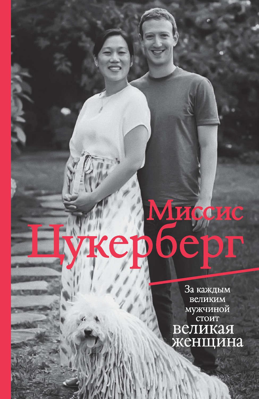 Юлия андреева книги скачать