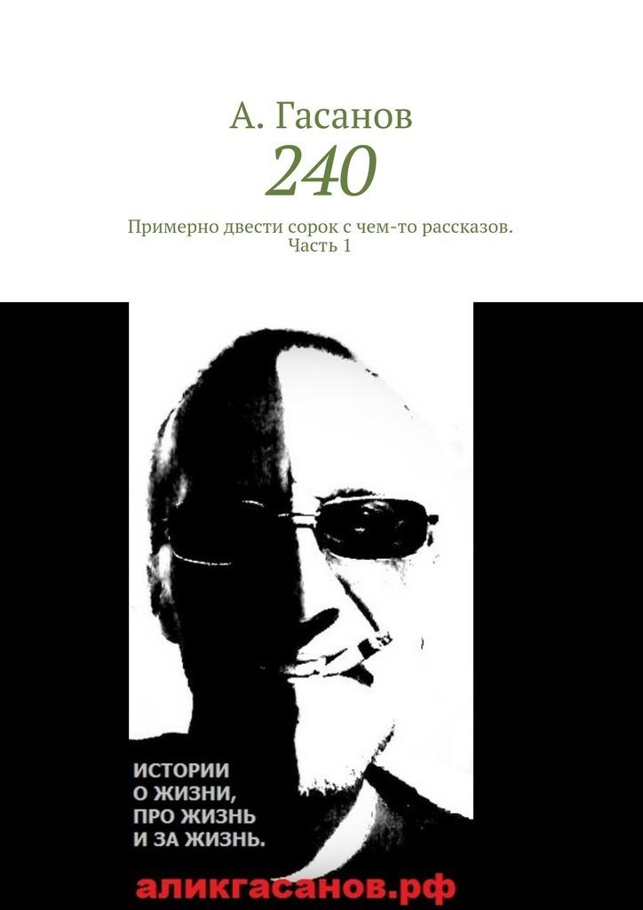 обложка книги static/bookimages/28/00/45/28004520.bin.dir/28004520.cover.jpg