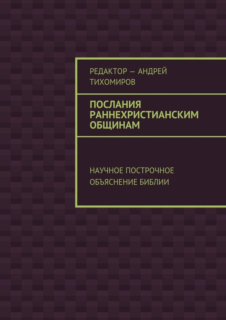Достойное начало книги 28/00/45/28004544.bin.dir/28004544.cover.jpg обложка