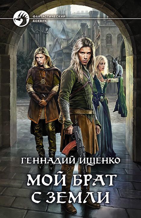 Достойное начало книги 28/01/54/28015417.bin.dir/28015417.cover.jpg обложка