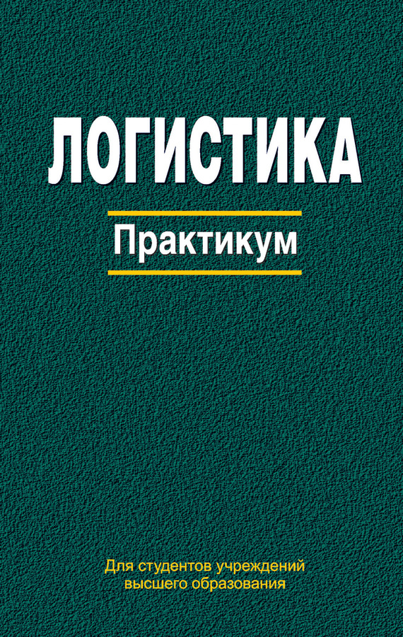 обложка книги static/bookimages/28/09/18/28091812.bin.dir/28091812.cover.jpg