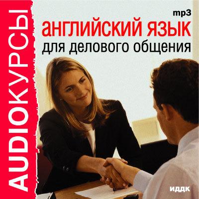 Достойное начало книги 28/09/66/28096656.bin.dir/28096656.cover.jpg обложка