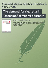Kidane, Asmerom  - The demand for cigarette in Tanzania: A temporal approach