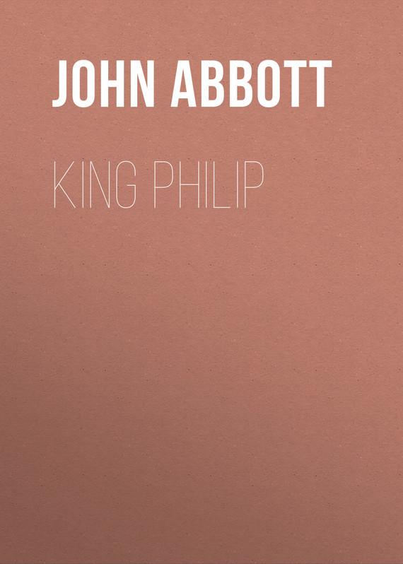 цены Abbott John Stevens Cabot King Philip