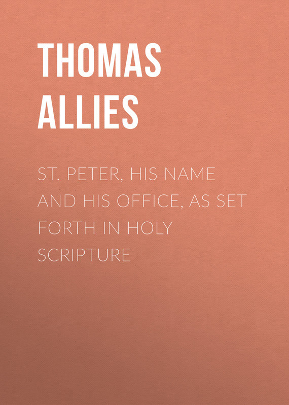 Allies Thomas William St. Peter, His Name and His Office, as Set Forth in Holy Scripture jesus i trust in you st thomas aquinas jubilee