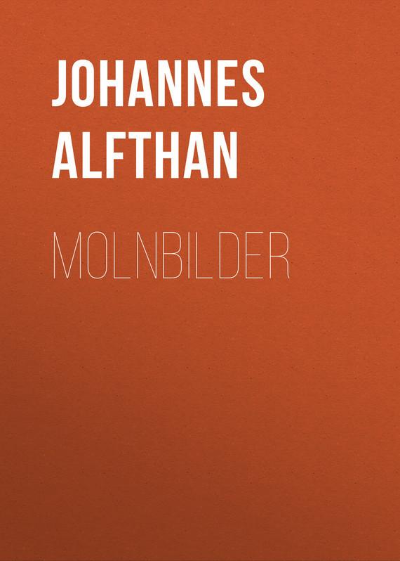 Alfthan Johannes Molnbilder frederik van eeden little johannes