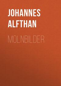 Johannes, Alfthan  - Molnbilder