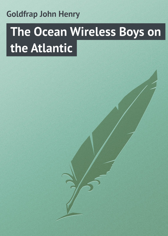 Goldfrap John Henry The Ocean Wireless Boys on the Atlantic cd john coltrane trane the atlantic collection