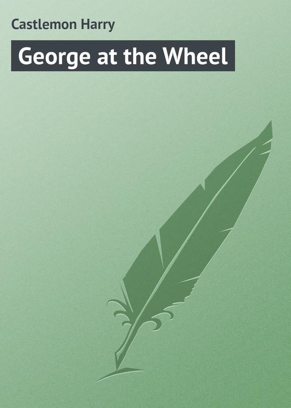 Castlemon Harry George at the Wheel
