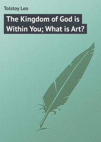 Leo, Tolstoy  - The Kingdom of God is Within You; What is Art?