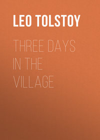 - Three Days in the Village