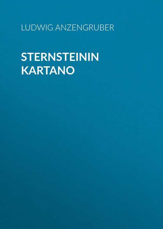 Sternsteinin kartano