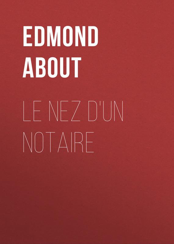 About Edmond Le nez d'un notaire lacywear s 1 nez