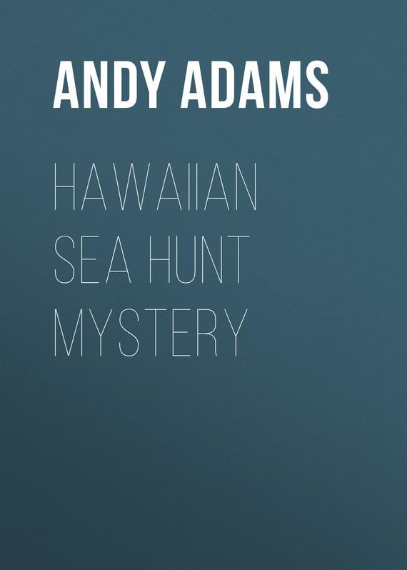 Adams Andy. Hawaiian Sea Hunt Mystery