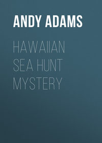 Andy, Adams  - Hawaiian Sea Hunt Mystery