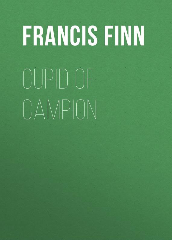 Cupid of Campion