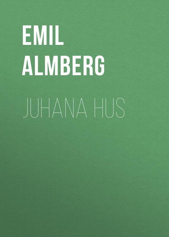 Almberg Emil Juhana Hus цена