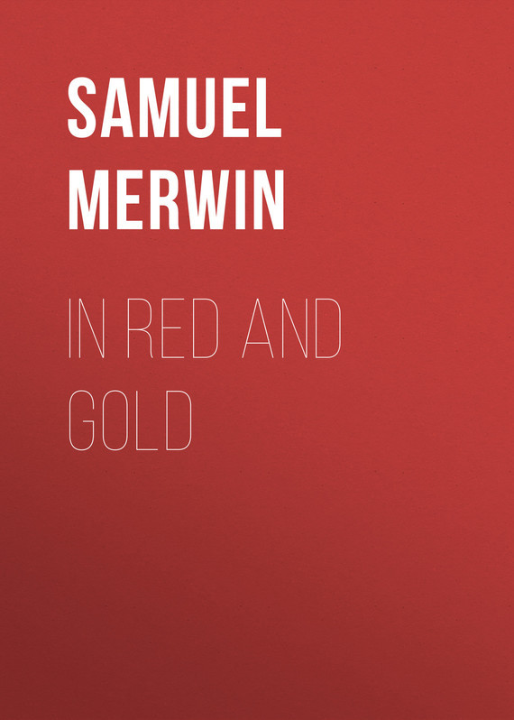 Merwin Samuel In Red and Gold 1more super bass headphones black and red