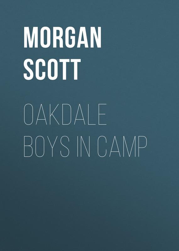 Scott Morgan Oakdale Boys in Camp джемпер morgan morgan mo012ewvae76
