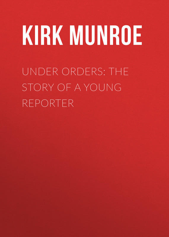 Munroe Kirk Under Orders: The story of a young reporter пальто alix story alix story mp002xw13vur