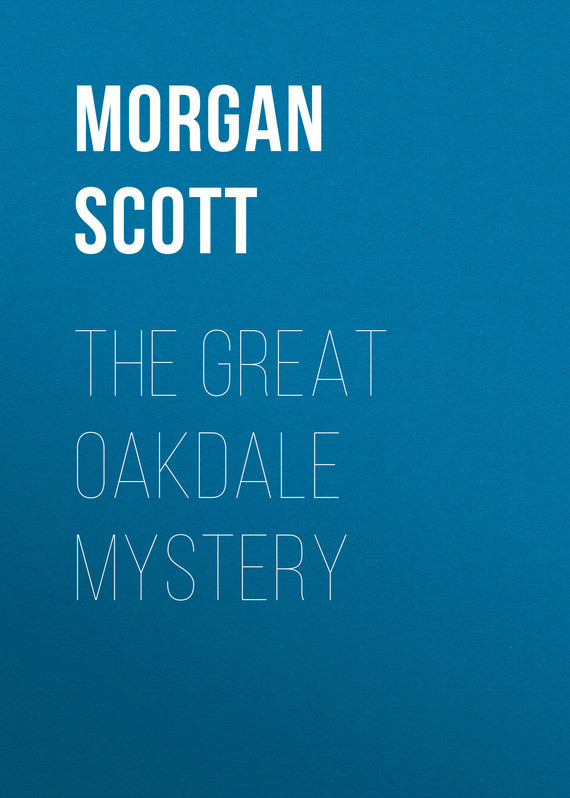 Scott Morgan The Great Oakdale Mystery джемпер morgan morgan mo012ewvae76