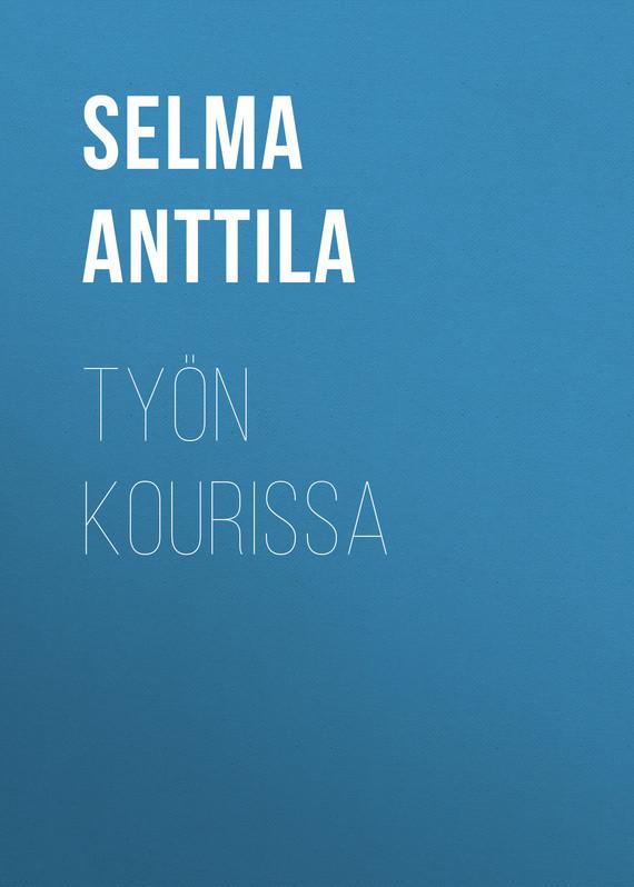 Anttila Selma Työn kourissa rastar радиоуправляемая модель porsche cayenne turbo цвет черный масштаб 1 14