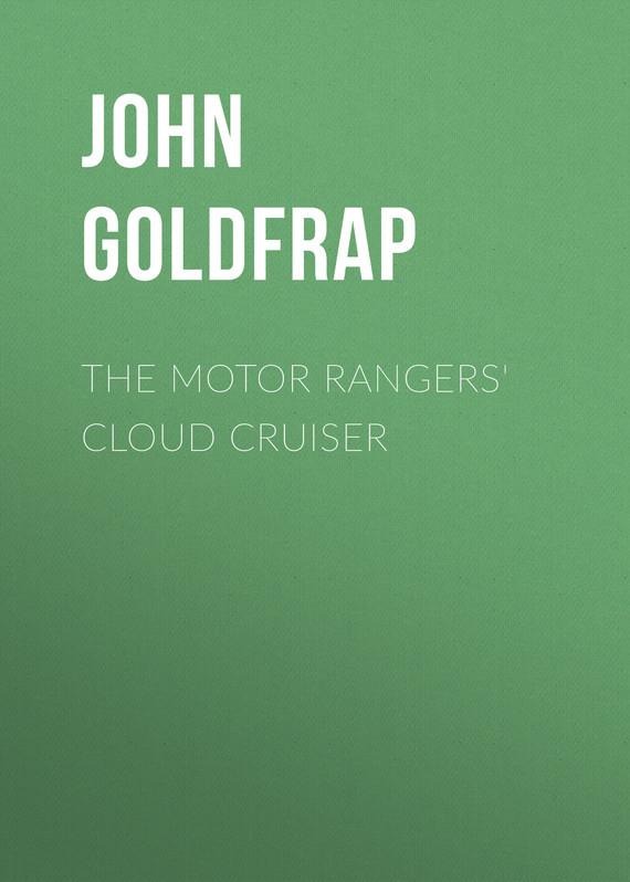 где купить Goldfrap John Henry The Motor Rangers' Cloud Cruiser по лучшей цене