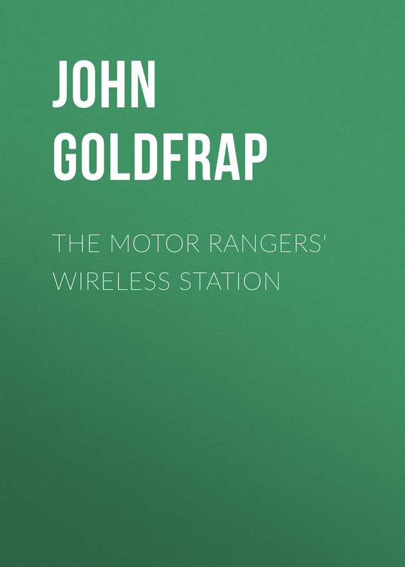 Goldfrap John Henry The Motor Rangers' Wireless Station new leadshine 2 phase high voltage stepper motor 86hs120 input 4 9a out 12 nm cnc stepper motor nema 34 biggest motor cnc motor